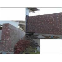 Buy cheap Ladder-shaped gabion wall gives deep impression from wholesalers