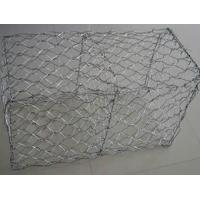 Buy cheap Versatile woven gabion be used in many applications from wholesalers