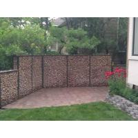 Buy cheap Landscape gabion wall makes life interesting from wholesalers