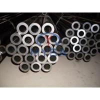 China Incoloy 825 UNS N08825 Tube wholesale