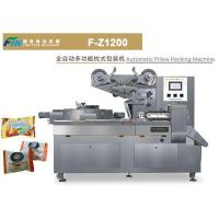 Quality Candy Packing Machine F-Z1200 for sale