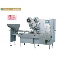 Buy cheap Candy Packing Machine F-Z1500 from wholesalers