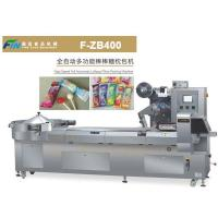 Buy cheap Candy Packing Machine F-ZB400 from wholesalers