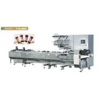 Buy cheap Candy Packing Machine F-ZL400a from wholesalers