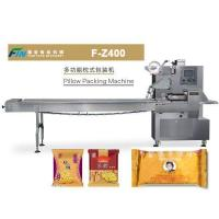 Buy cheap Candy Packing Machine F-Z400 from wholesalers