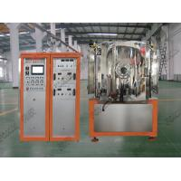 Vacuum coating machine glasses frame