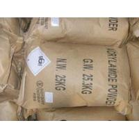 Acrylamide Manufactures