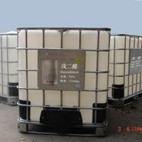 Buy cheap Glutaraldehyde from wholesalers