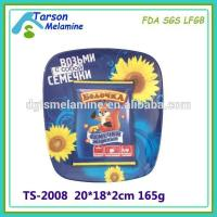 100% Melamine Coin Tray Manufactures