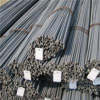 China Steel bars and Wire Steel Deformed Bar on sale