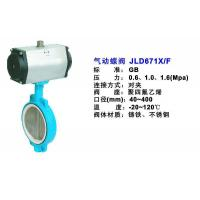 Buy cheap D671F pneumatic butterfly's valve from wholesalers
