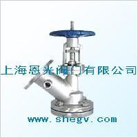 Upper and lower exhibition types keep warm and put the material valve Manufactures