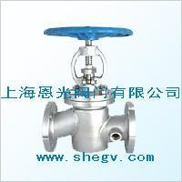 BJ41W keeps the stop valve warm Manufactures