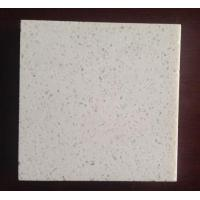 Buy cheap 2016 New Crystal White Artificial Quartz Stone Product Star Spot White from wholesalers