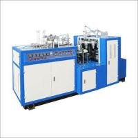 China Disposable Machine Paper Cup Making Machine on sale