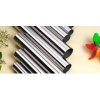 Stainless Steel Pipes stainless steel round tube 3 Manufactures