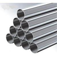 Stainless Steel Pipes stainless steel pipe Manufactures