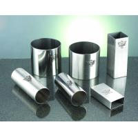 Stainless Steel Pipes stainless steel tubes2 Manufactures