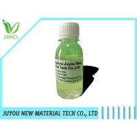 China JY-1077 water based silicone spreading agent for agro-chemical equivalent as Sillwet L-77 on sale