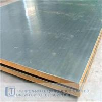 China ASTM A240/ A240M UNS S32803 Pressure Vessel Stainless Steel Plate/ Coil/ Strip on sale