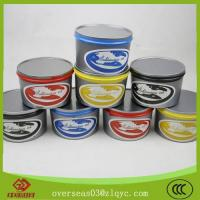 Nice and clear gradation offset sublimation in