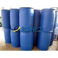 Amino silicone oil emulsion Manufactures