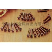 China 4cm big flat head screw eleven words with referrals on sale
