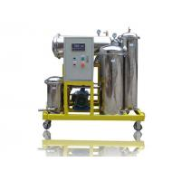 Series LOP-I Phosphate Ester Fire-Resistance Oil Purifier Manufactures