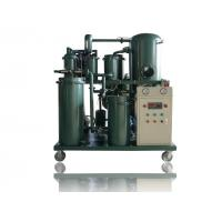 Series LOP Vacuum Lubricating Oil Purifier Manufactures
