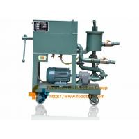 Series PL Plate Frame Pressurized Type Oil Purifier Manufactures