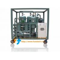 Series ZYD-R Multi-Stage Vacuum Transformer Oil Regeneration System Manufactures