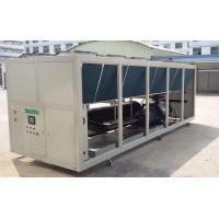 China air cooled screw chiller air-cooled-chiller-units/indoor-air-cooled-chiller on sale