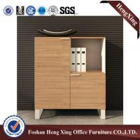 China Double Door Filing Cabinet, Fireproof File Storage Cabinet (HX-6M280) on sale