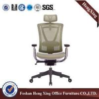 Adjustable Short Fabric Back Office Swivel Staff Chair for Employees(HX-CM041) Manufactures