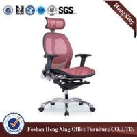 Hot Selling Office Chair Executive Chair HX-MC014 Manufactures
