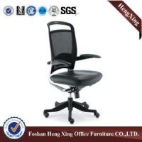 Modern Swivel Visitor Staff Chair (HX-LC006) Manufactures