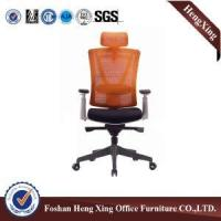 High Quality Office Chair Mesh Staff Chair Computer Chair (HX-CM043) Manufactures