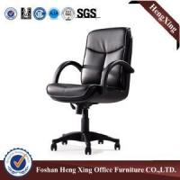 Staff Chair, Ergonomic Leather Office Chair HX-LC001B Manufactures