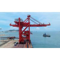 Buy cheap Ship Unloader from wholesalers