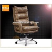 China high back leather faced aluminum office chair, office furnitur seating Kaiki on sale