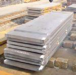 Shaped Steel Bar Manufactures