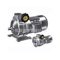 MB series stepless large reducer Manufactures