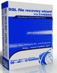 Buy cheap HYDATA SQL Recovery Wizard from wholesalers