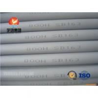 Durable ASME SB514 Incoloy Pipe DIN 17459 1.4876 Manufactures