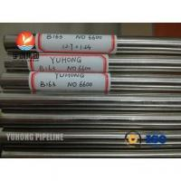 Alloy 600 UNS N06600 Inconel 600 Tubing Manufactures