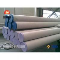 Buy cheap Super Duplex Stainless Steel Pipe ASME SA790 S32760 from wholesalers