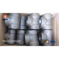 Buy cheap Stainlesss Steel Forged Steel Fittings from wholesalers