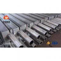 Buy cheap A192 SMLS Carbon Steel H Fin Bolier Square Fin Tube from wholesalers
