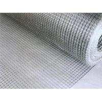 China MESH SERIES Galvanized square wire mesh on sale