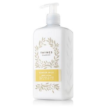 Quality Body Lotion Ginger Milk Body Lotion for sale